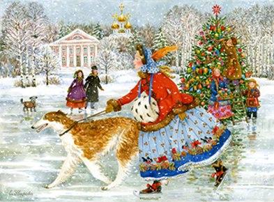 Елена с новым годом открытка